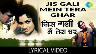 Jis Gali Mein Tera Ghar with lyrics   जिस गली में तेरा घर गाने के बोल   Kati Patang   Rajesh Khanna