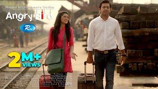 angry bird অ্যাংরি বার্ড tahsan tisha bangla telefilm rtv