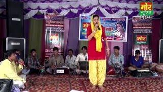 naya pataka    ya hire wali se    sapna new chatpati ragni    mor music company