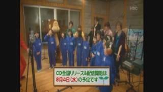 2010/6/12〜26放送 あぐり王国「テーマソングへの道」 ライブ・露出情報...