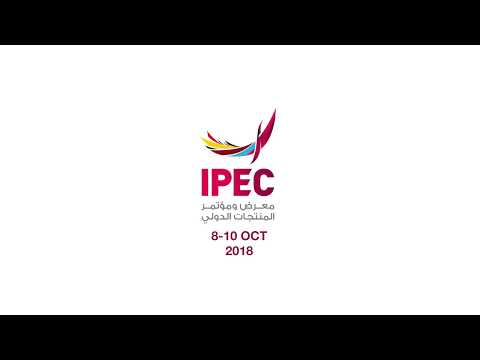 About IPEC