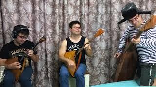 Кино - Мама Анархия на балалайках (Klukva Show cover)