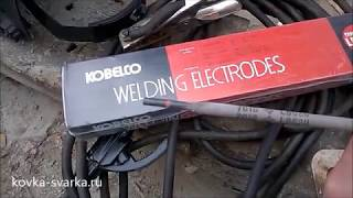 видео Сварочные электроды LB-52U