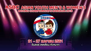 ASBC Asian Youth Men's and Women's Boxing Championships Bangkok 2018