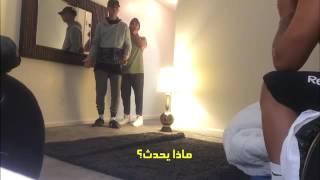 شاب اكتشف ان صديقه يمارس الجنس مع امه_ مقلب خطير