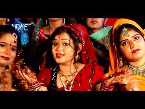 केरवा जे फरेला - Aadit Lihi Mor Araghiya | Anu Dubey | Chhath Pooja Song
