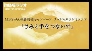 出演: 木内義一、辻葉子、野田琴乃、上嶋彩記子、風太郎 松川浩子・西村...
