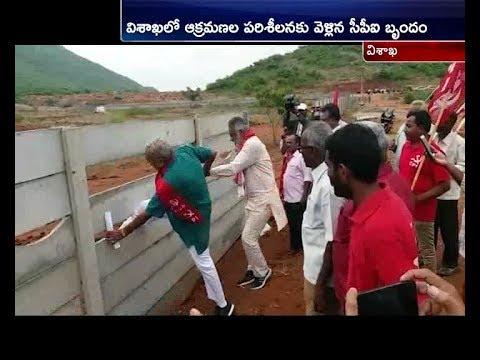 Visakha Land Scam | CPI Leader Narayana injured | During Protests