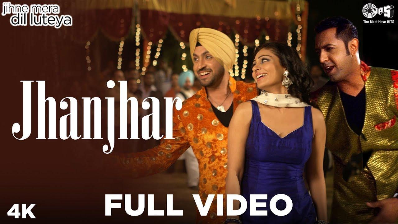 Download Jhanjhar Full Video - Jihne Mera Dil Luteya   Neeru Bajwa, Diljit Dosanjh, Gippy Grewal   Punjabi
