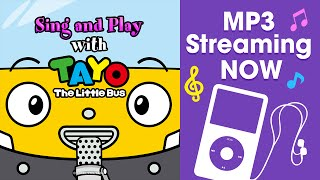 [Tayo's Karaoke] Music Streaming and Downloads are available NOW!