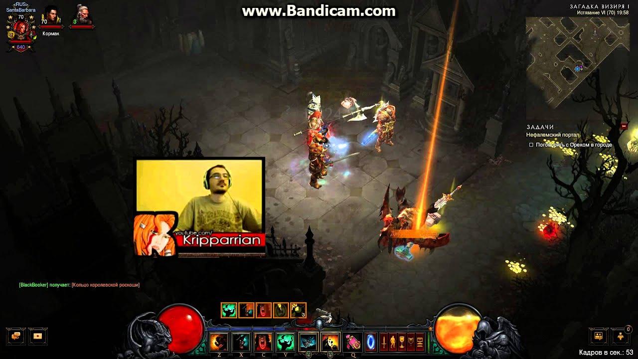 Diablo III ROS The Furnace found - YouTube