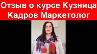 видео Кузница кадров. №5. Академия ФК «Краснодар»