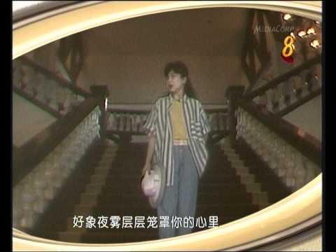 Forever Feng Fei Fei (Part 07 Of 10) 凤飞飞怀念特辑 - 掌声响起