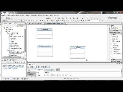 hqdefault ibm rsa create project and draw simple uml diagram youtube