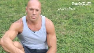 Правильное спортивное питание(, 2013-07-26T06:05:29.000Z)