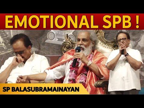 SPB & KJ Yesudas emotional moments at Guru Pooja