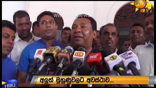 Elections to be held in February   SB Dissanayake