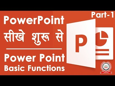 Learn Powerpoint in Hindi - Powerpoint tutorial in Hindi | Powerpoint basic functions - Part-1