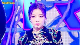 퍼플키스 (PURPLE KISS) Ponzona (폰조나) 교차편집 (Stage Mix)