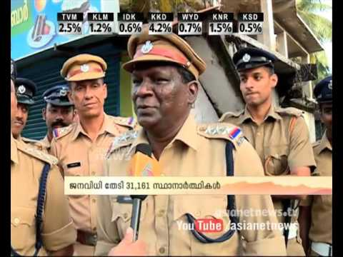 I.M. Vijayan on Election Duty | Kerala Local Election :1st phase
