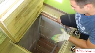 видео Пожарная лестница на балконе: можно ли убрать, срезать, дизайн, фото