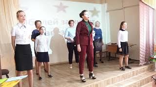 """Ансамбль 6-А и 8-А классов и учителей - """"ГИМН ШКОЛЫ №17"""""""