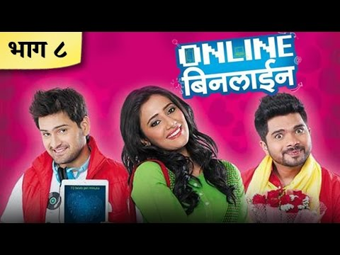 Online Binline | Part 8/8 | Latest Marathi Movie 2015 | Siddharth Chandekar | Hemant Dhome