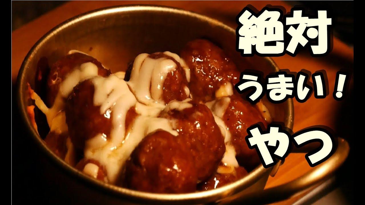 【キャンプ飯】ソロキャン飯で簡単で絶対にウマい飯 作って食って寝る