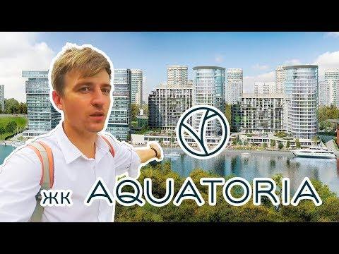 ЖК Акватория от застройщика Wainbridge! Купи квартиру, пришвартуй яхту и стань соседом Тинькова!