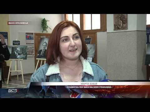 """""""Невідомі світлини В'ячеслава Чорновола"""""""