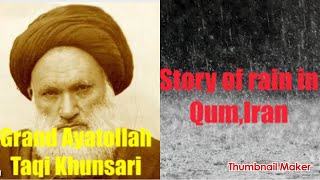 Grand Ayatollah Syed Taqi Khunsari and rain