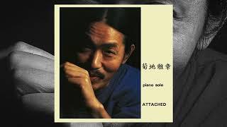 Masabumi Kikuchi | Sad Song (Official Audio)