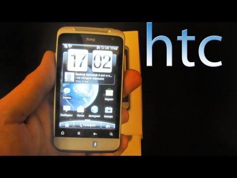 HTC salsa обзор