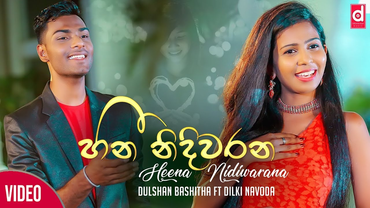 sinhala video song 2019