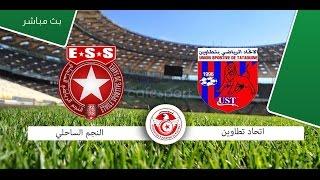 US Tataouine vs Etoile du Sahel full match