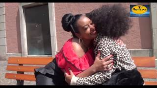 NEW ERITREA  MOVIE 2018 ARBI MISHET PART 2 ዓርቢ ምሸት