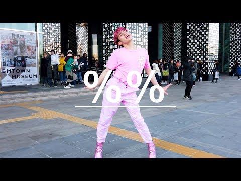 [KPOP IN PUBLIC] Apink - %% (Eung Eung) 커버댄스 DANCE COVER | 에디 QxEddie