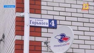 На днях в сети появилось видео-обращение жителей города Алатырь к президенту страны.
