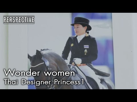 Thai Designer Princess | Wonder women - วันที่ 07 May 2017