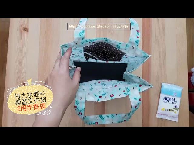 雨朵防水包M015 A4無拉鍊補習袋