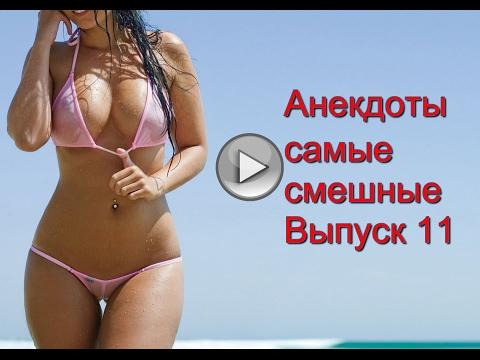 Игорь МАМЕНКО - Анекдоты смотреть онлайн бесплатно