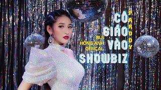 [Nhạc chế] Cô giáo vào showbiz | Cô giáo Mải Thao 2 | Bùi Hồng Anh - Thái Dương