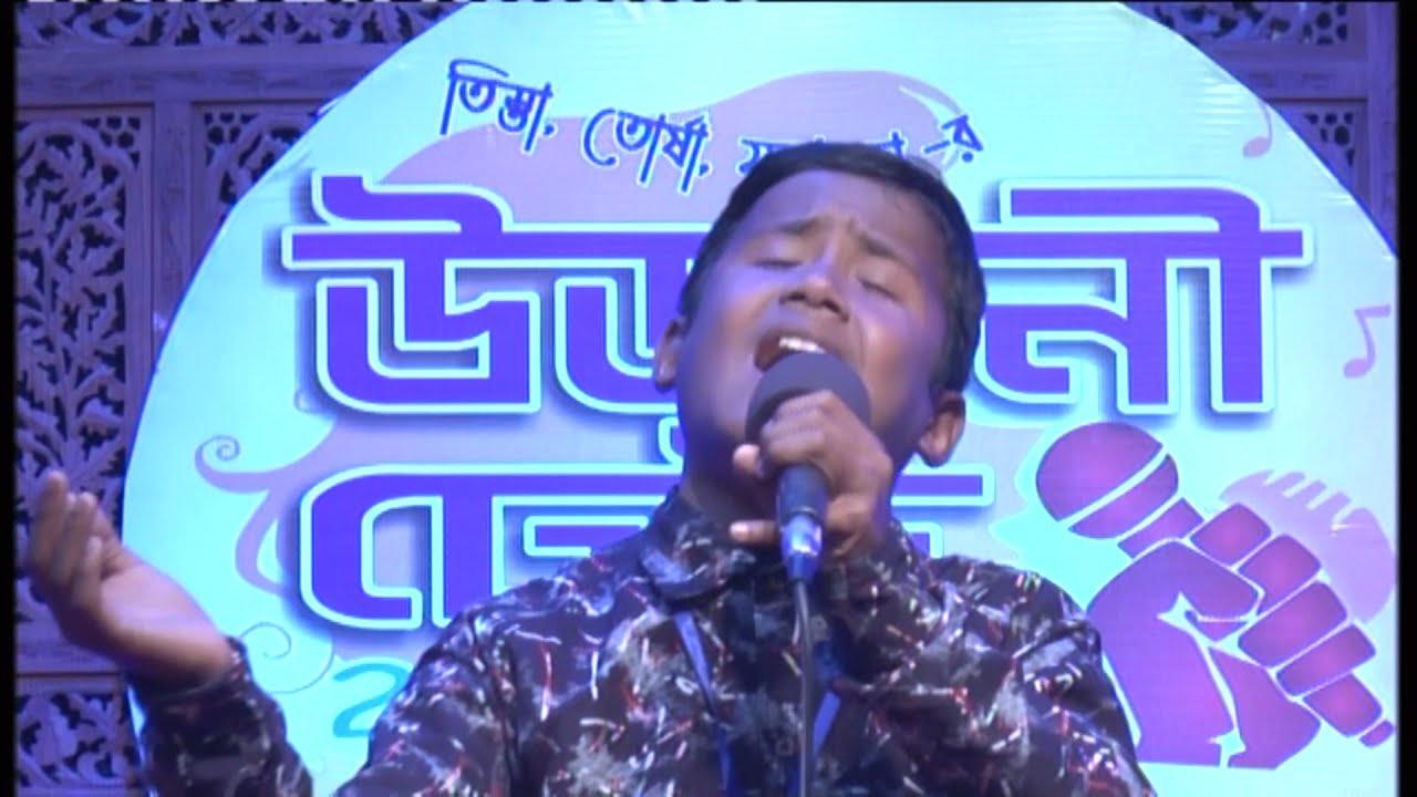 UJANI DHEW       -       Episode 29     -      Torsha   B   (Bhawaiya ganer Protijogita)
