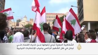 ازدياد الفساد في لبنان