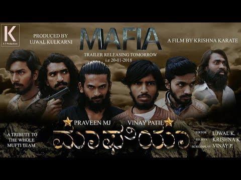 MAFIA OFFICIAL KANNADA SHORT FILM TRAILER | VINAY PATIL | PRAVEEN MJ | K-7 PRODUCTIONS