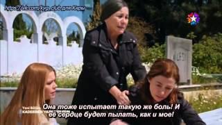День, когда была написана моя судьба - 26 эпизод с русскими субтитрами.