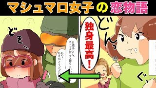 「スカッとする話」や「恋愛・告白話」の漫画動画を配信しております!→...