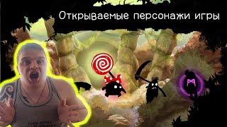 БЕСКОНЕЧНАЯ РЕЗНЯ МОНСТРОВ ► Shadow Bug Rush ►Обзор,Первый взгляд,Геймплей,Gameplay