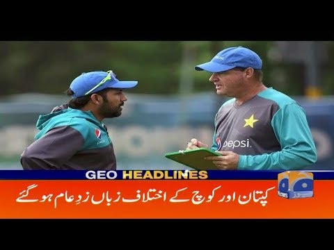 Geo Headlines - 07 PM - 15 October 2018