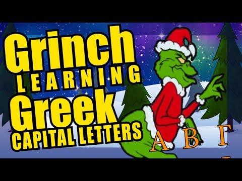Greek Alphabet Grinchy Christmas Parade - Capital Letters